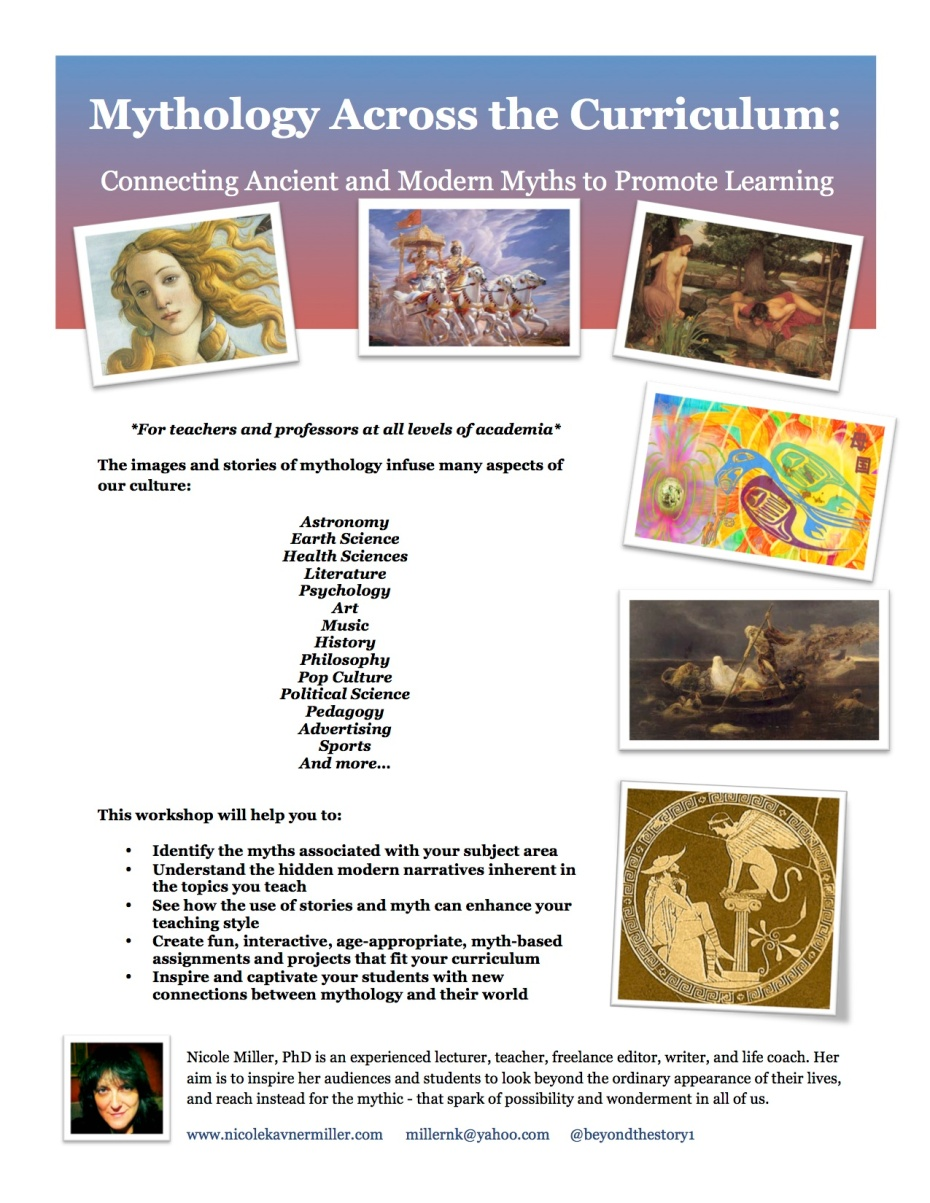 Mythology Across the Curriculum- One Sheet